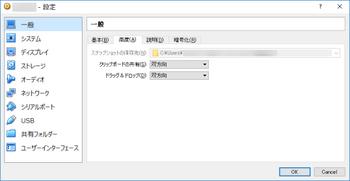 vbox-1.png